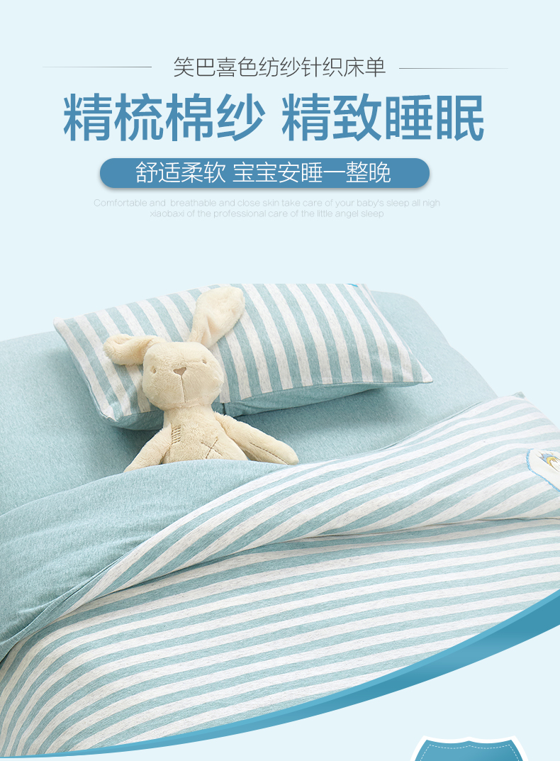 Laughing Baxi Baby Knitted Cotton Sheets Newborn Baby Naked Bed ...