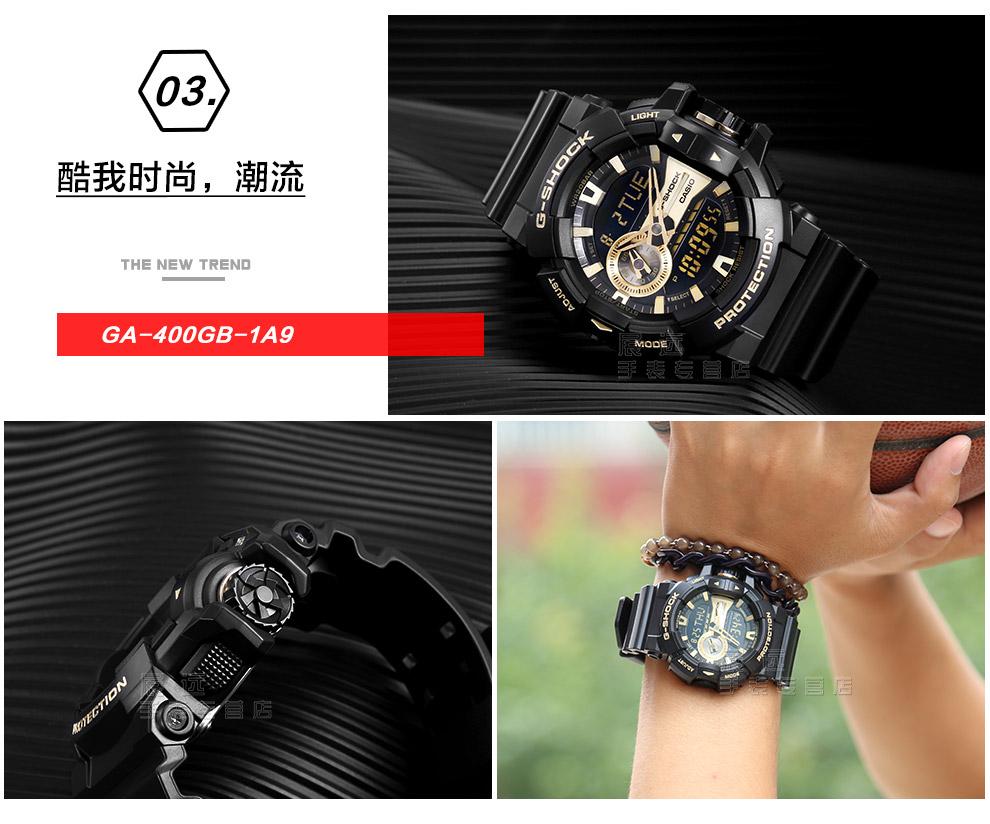 Casiog Shockga Casio G Shock Ga 1100 1a3 11376570450