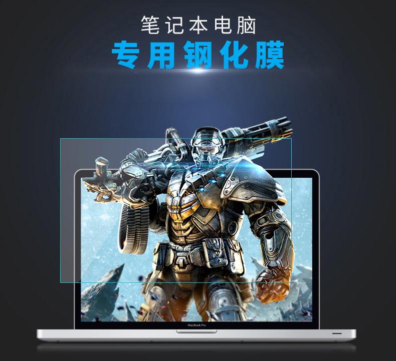 Dán Macbook  hoạ tiết cá tính - D1003 - ảnh 74