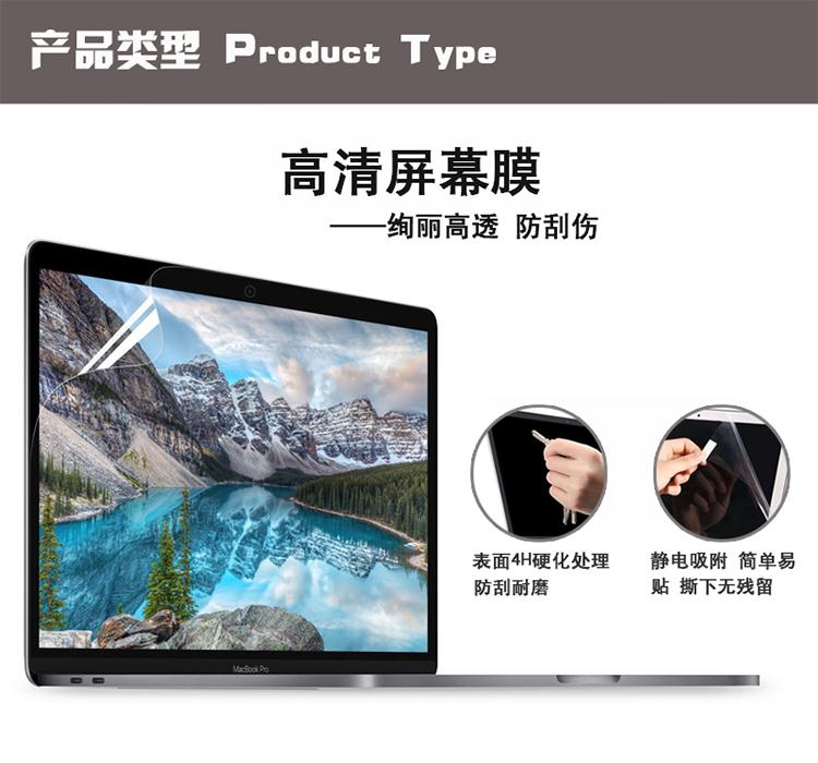 Dán Macbook  hoạ tiết cá tính - D1003 - ảnh 60