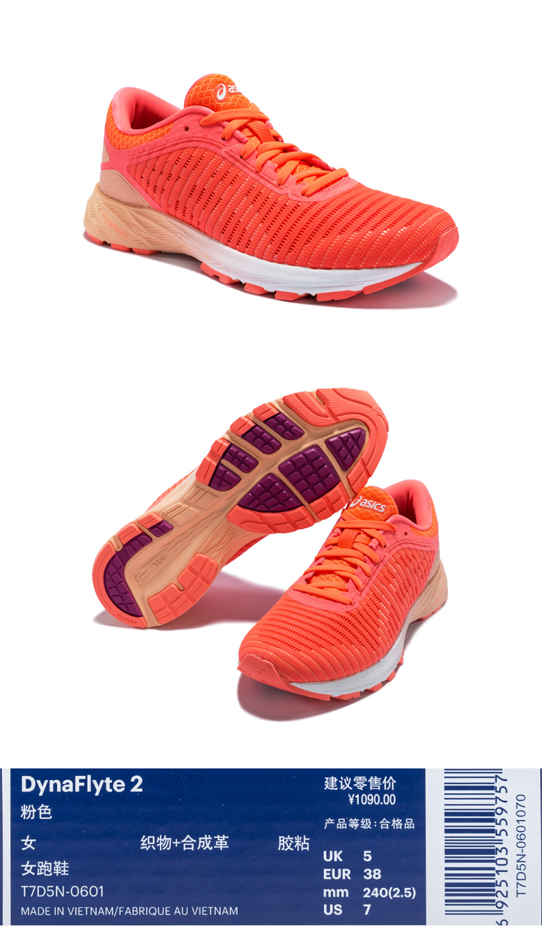 finest selection 5c8ec f8238 ASICS Arthurs Running Shoes Women's Sneakers 18 Spring/Summer Breathable  Dyna Flyte 2 T7D5N-4901 Pink 39,5