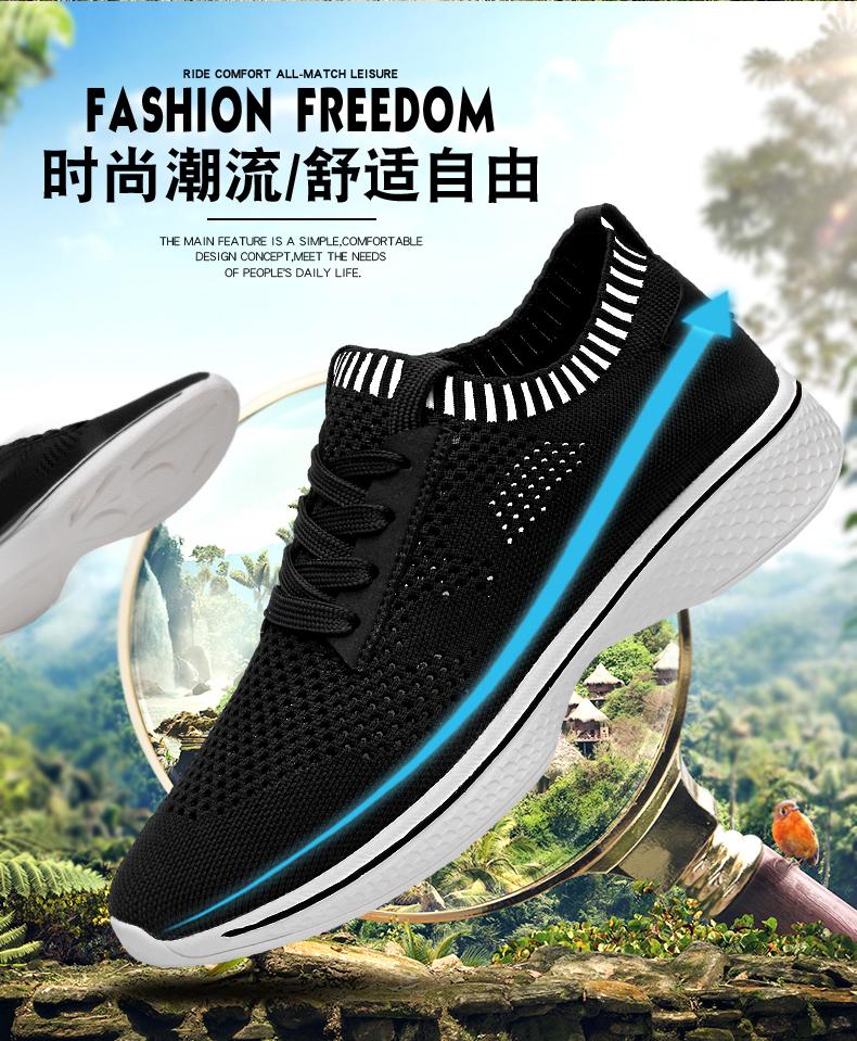 增高鞋男夏季新品隐形内增高鞋8cm透气休闲鞋增高板鞋运动网鞋黑色D2840