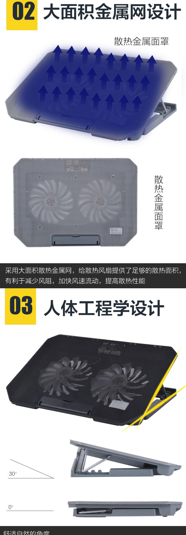Đế tản nhiệt  Dell7000Inspiron1415xps13 USBUSB 倍晶散热器 - ảnh 4