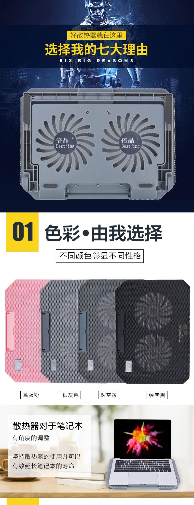 Đế tản nhiệt  Dell7000Inspiron1415xps13 USBUSB 倍晶散热器 - ảnh 3