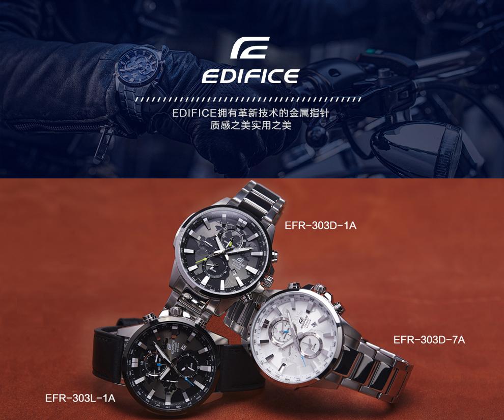 Casioedifice Casio Ediface 303l Casioedificeefr 1a 10348739943 155kg