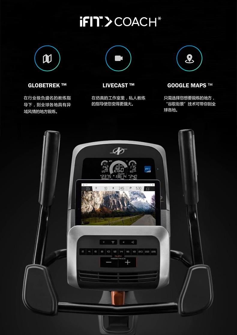 2789029bba84 美国爱康健身车2018新款上市75017家用静音运动器材轻商用立式磁控车原装 ...