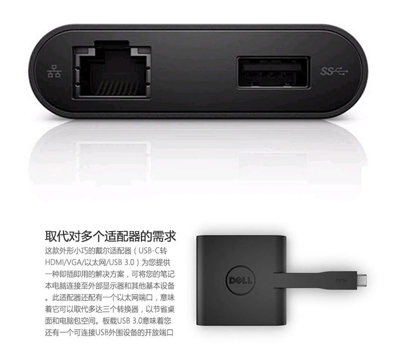 Cáp chuyển đổi  DELL USB C HDMIVGA30 DA200 type c - ảnh 2