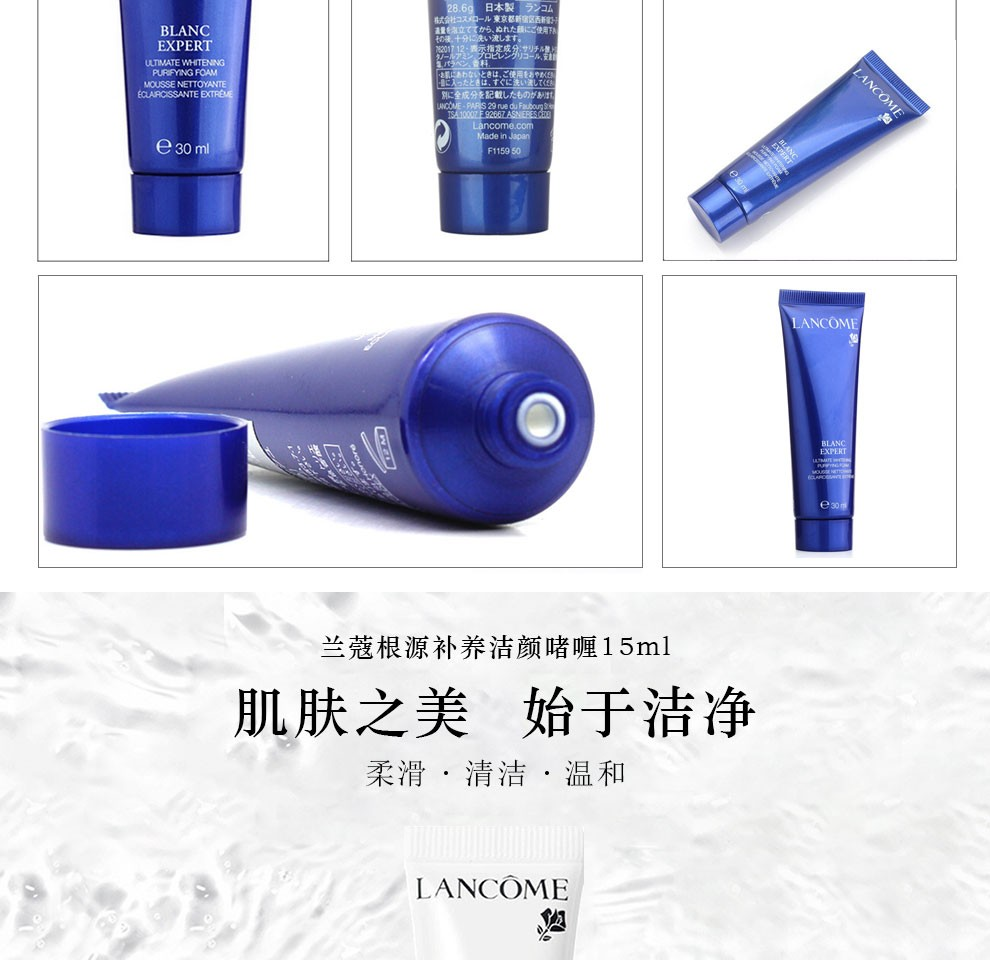 Counter Genuine Lancome Facial Cleanser Lady Cleansing Foam Blanc Expert Ultimate Whitening Purifying 30ml Technical