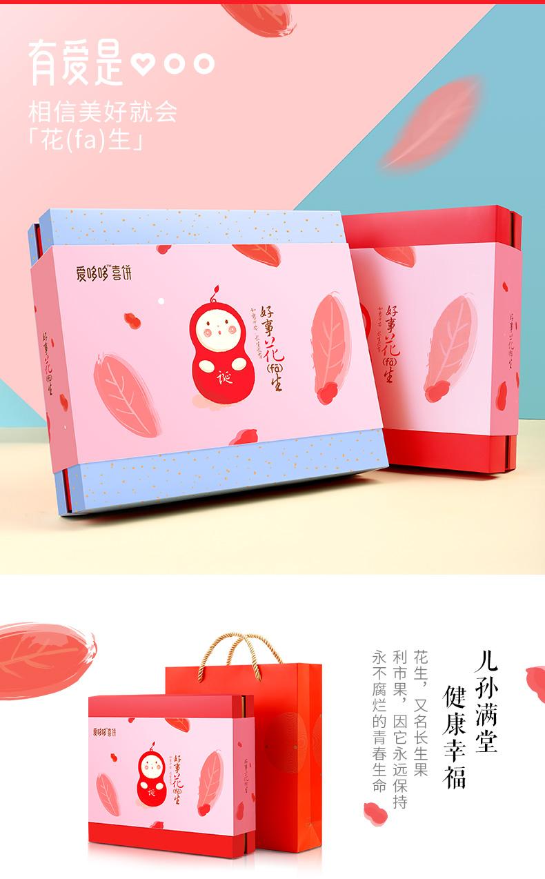 Love 哆哆 Full Moon Gifts Wedding Eggs Birth Ceremony Baby Hundred ...