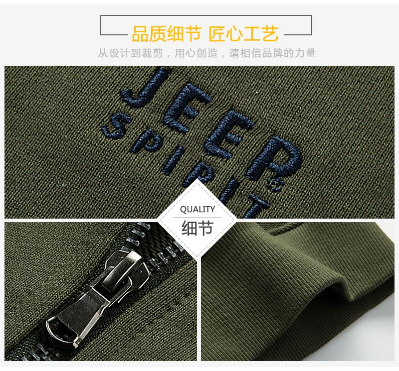 吉普jeep外套男夹克男装上衣2020春夏新款纯棉卫衣立领青年男士商务休闲夹克11845619002宝蓝色3XL码