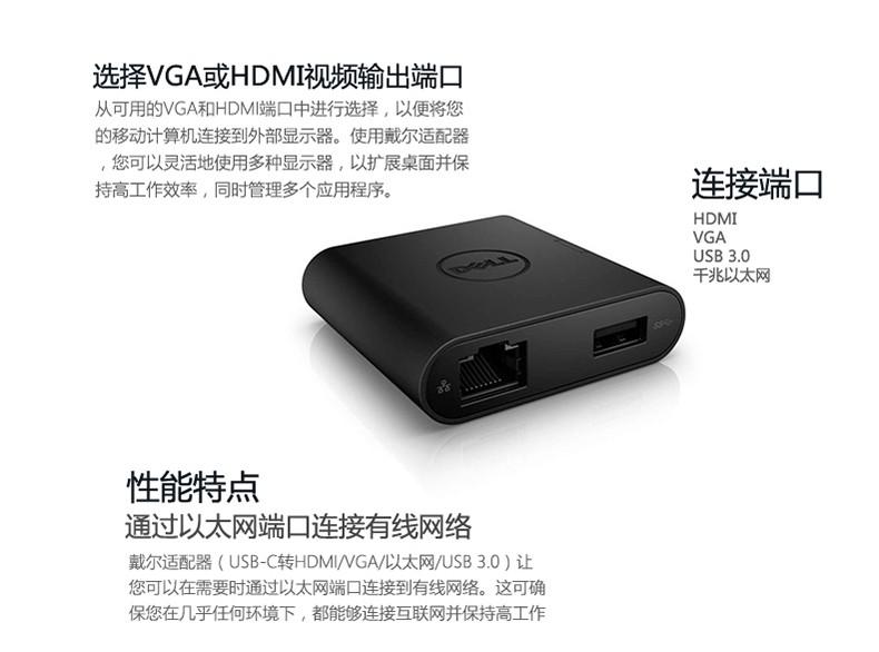 Cáp chuyển đổi  DELL USB C HDMIVGA30 DA200 type c - ảnh 4