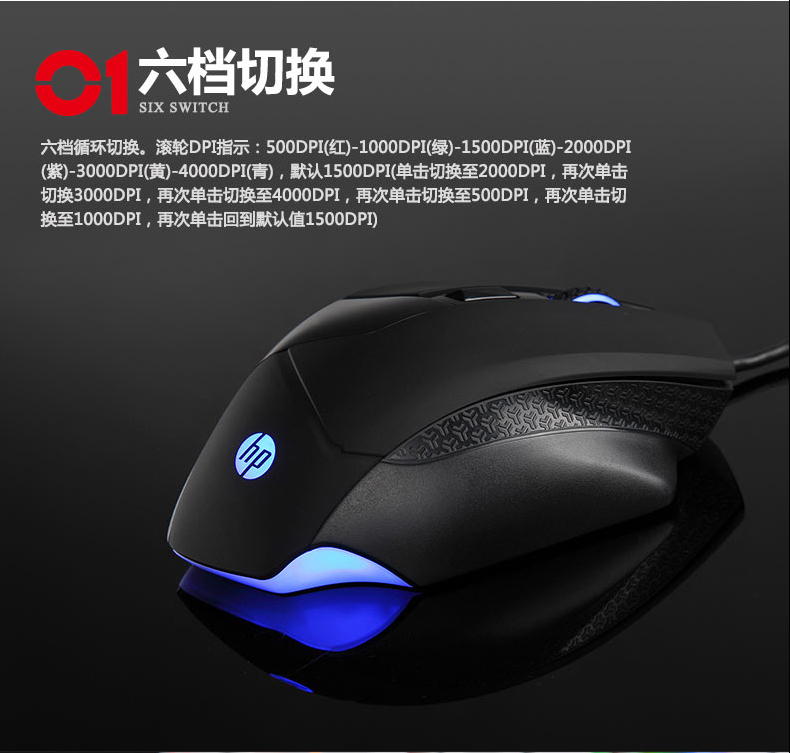 f655b740102 HP [send game mouse pad] HP G200 Symphony gaming mouse USB wired ...