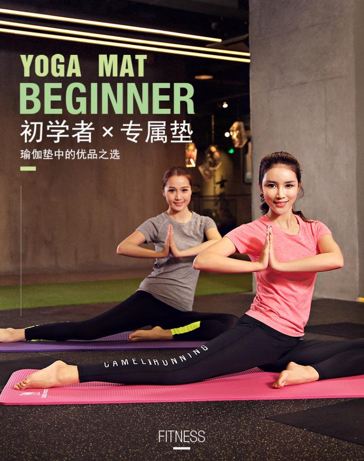 骆驼(CAMEL)运动瑜伽垫男女初学者加厚10mm加宽加长防滑健身垫1紫色183*61*1cm