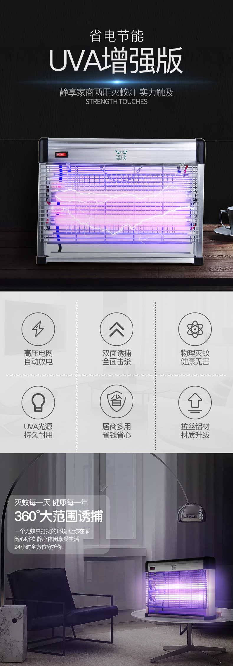 Quiet Enjoy Mosquito Lamp Home Insect Repellent Fly Repeller Power Saver Circuit Commercial Restaurant Killer Electronic Anti Trap Led Saving