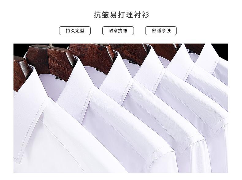 伯曼衬衫男装2020春季新品商务休闲纯白色长袖衬衫职业男工作服衬衣男HSAM001-黑色39