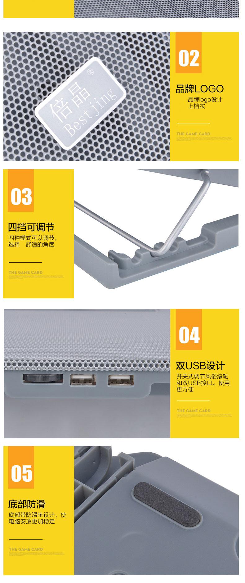 Đế tản nhiệt  Dell7000Inspiron1415xps13 USBUSB 倍晶散热器 - ảnh 7