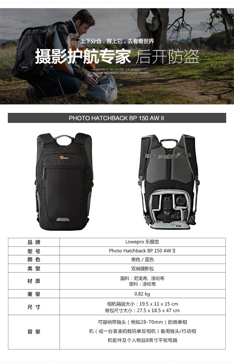 Lowepro Shoulder Camera Bag Slr Micro Single Hatchback Photo Bp 250 Aw Ii Technical