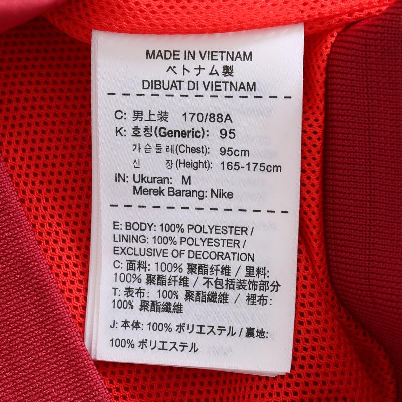 科�9m�y/g:-���i{nK����_耐克秋季新款男子风行者运动夹克外套544120 nk-544120401 m