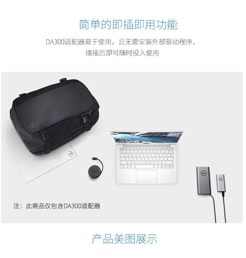 Cáp chuyển đổi  DELL USB C HDMIVGA30 DA200 type c - ảnh 14