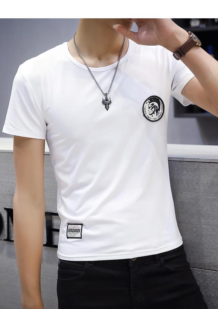 裕派男装创意新款修身贴花柔软透气圆领短袖t恤t034 白色 l
