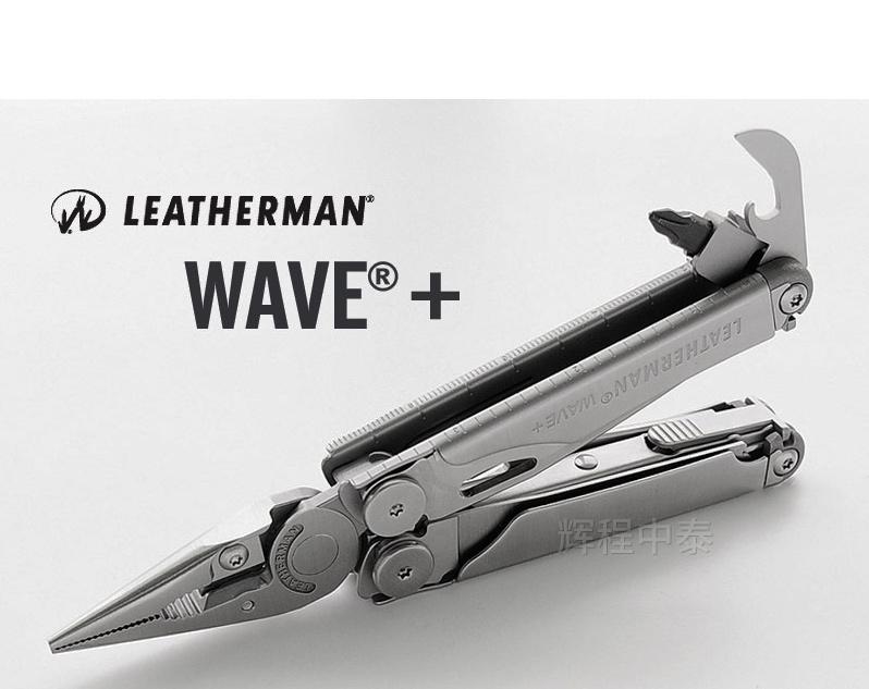 美国Leatherman莱泽曼 WAVE PLUS 波浪 多功能组合工具钳