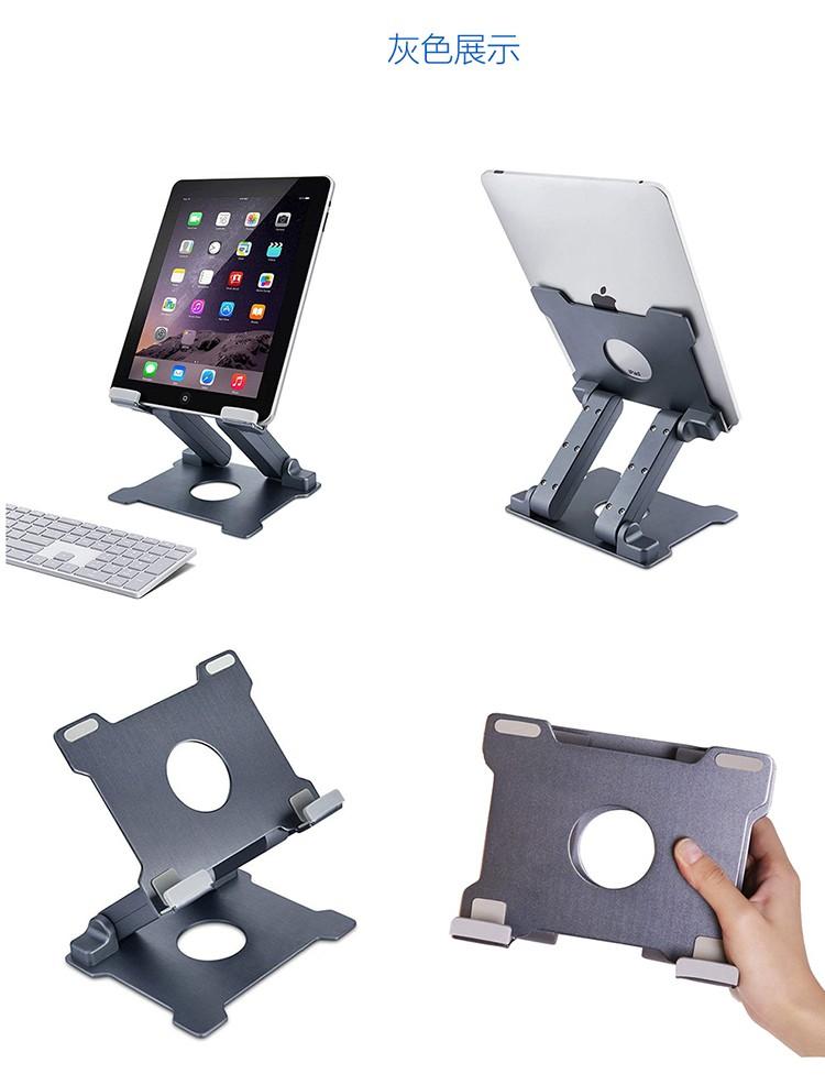 Đế tản nhiệt  iDock surface ipad - ảnh 14