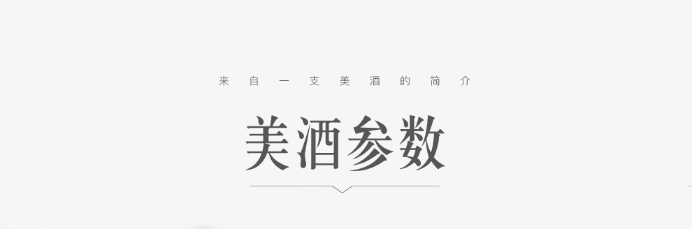 拉菲华诗歌巴斯克干红葡萄酒750ML|拉菲-上海晟桀实业有限公司