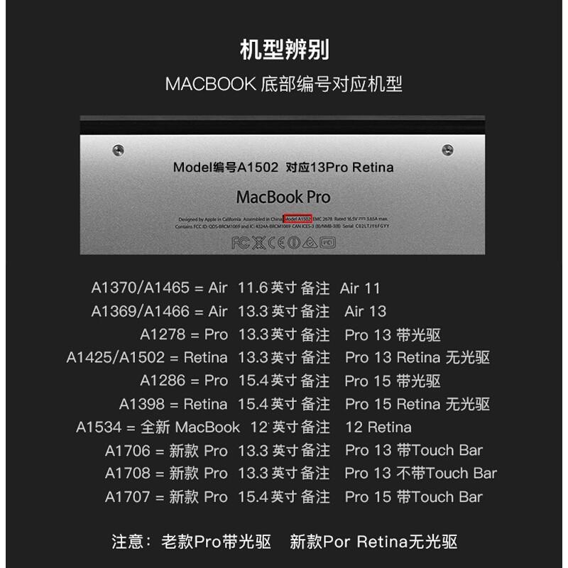 Dán Macbook  MacBook AirPro12133154 XDY 001 ACD 按型号发货 - ảnh 1