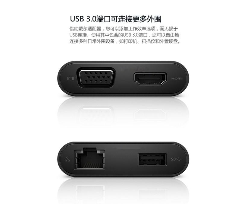 Cáp chuyển đổi  DELL USB C HDMIVGA30 DA200 type c - ảnh 5