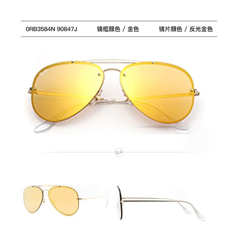 RayBan雷朋飞行员太阳镜男女彩膜眼镜0RB3584N 90831U银色镜框银色反光镜片
