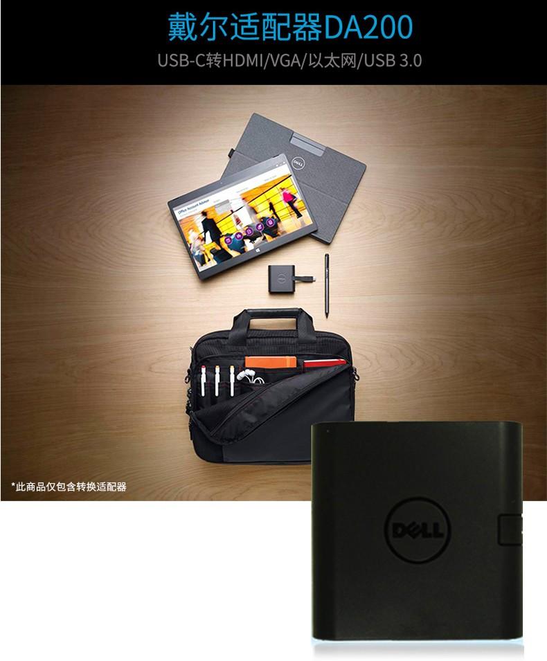 Cáp chuyển đổi  DELL USB C HDMIVGA30 DA200 type c - ảnh 3
