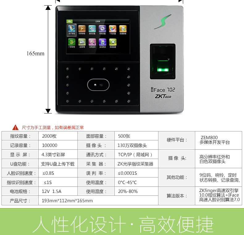 ZKTecoIFace702 face recognition attendance machine face punching machine  fingerprint machine face access control all-in-one machine texture black