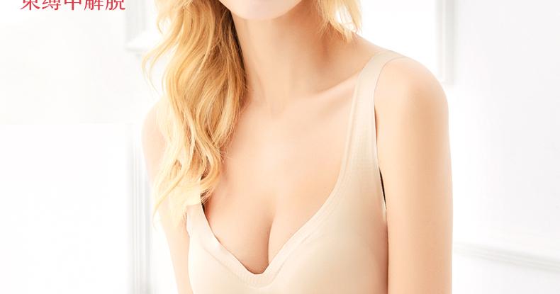 俞兆林文胸无钢圈日系睡眠运动内衣女胸罩性感聚拢美背文胸肤色+银灰M(建议100-120斤)