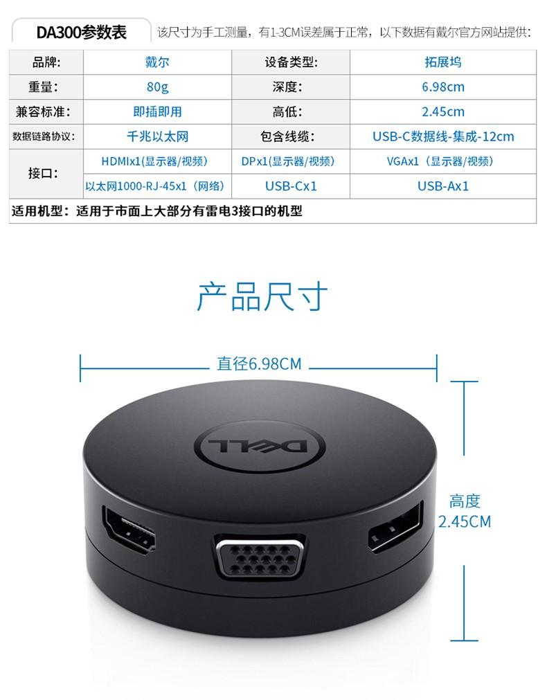 Cáp chuyển đổi  DELL USB C HDMIVGA30 DA200 type c - ảnh 9