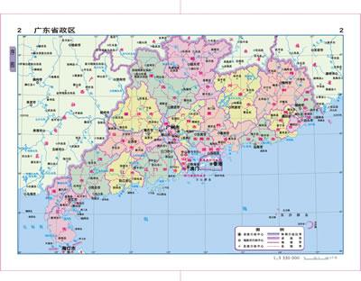 中国地�_广东省地图册 中国地地图出版社 9787503130984