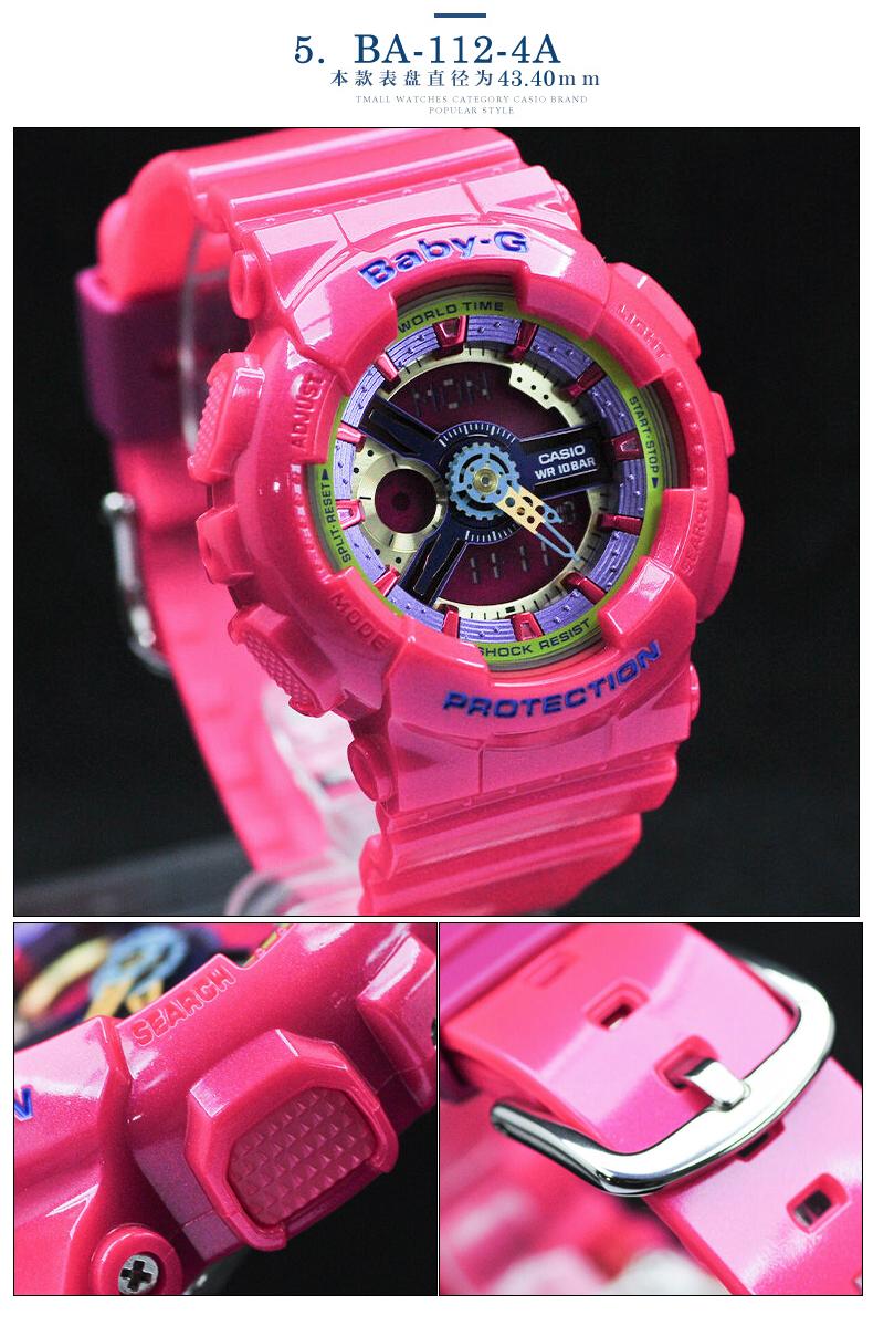 Casiobaby Gba 112 4a Casio Baby G Ba Pink