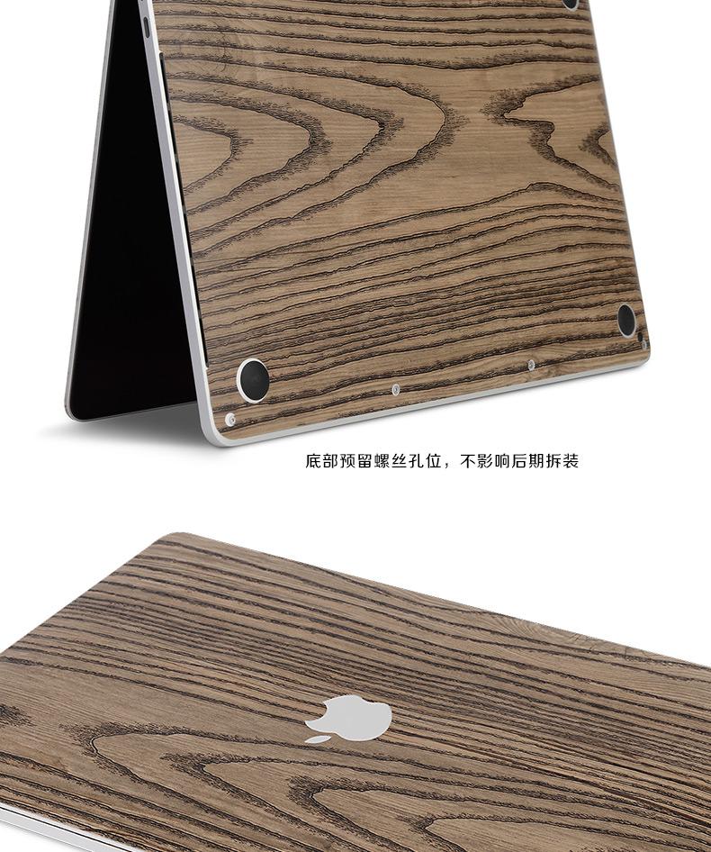 Dán Macbook  macmacbookAir13pro1331215 Pro133Touch Bar 苹果木纹贴膜 - ảnh 5