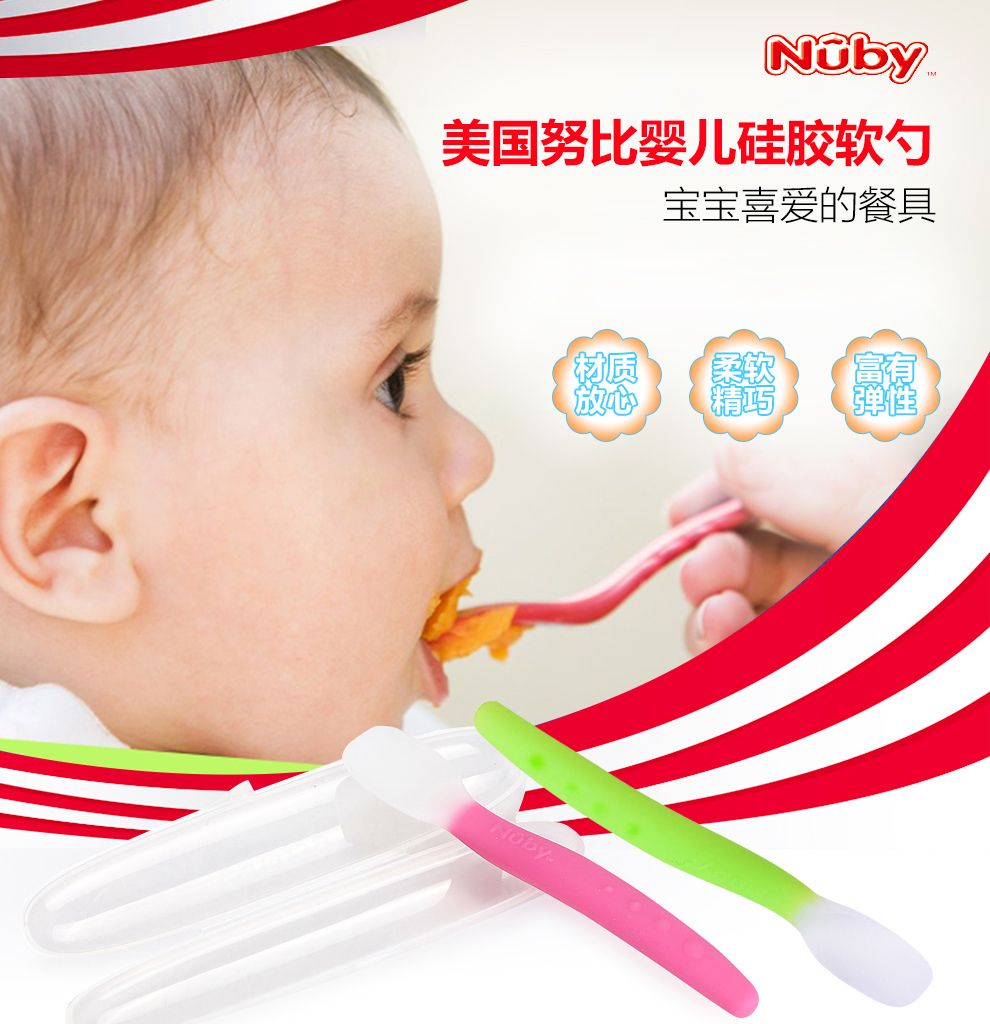 Nuby Baby Silicone Spoon Newborn Soft Pigeon Feeding Set Supplement Food Childrens Tableware Blue