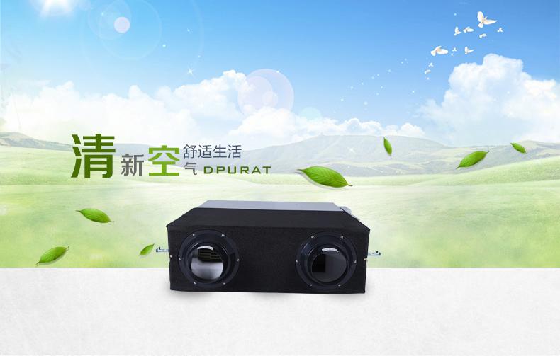 杭州换气扇
