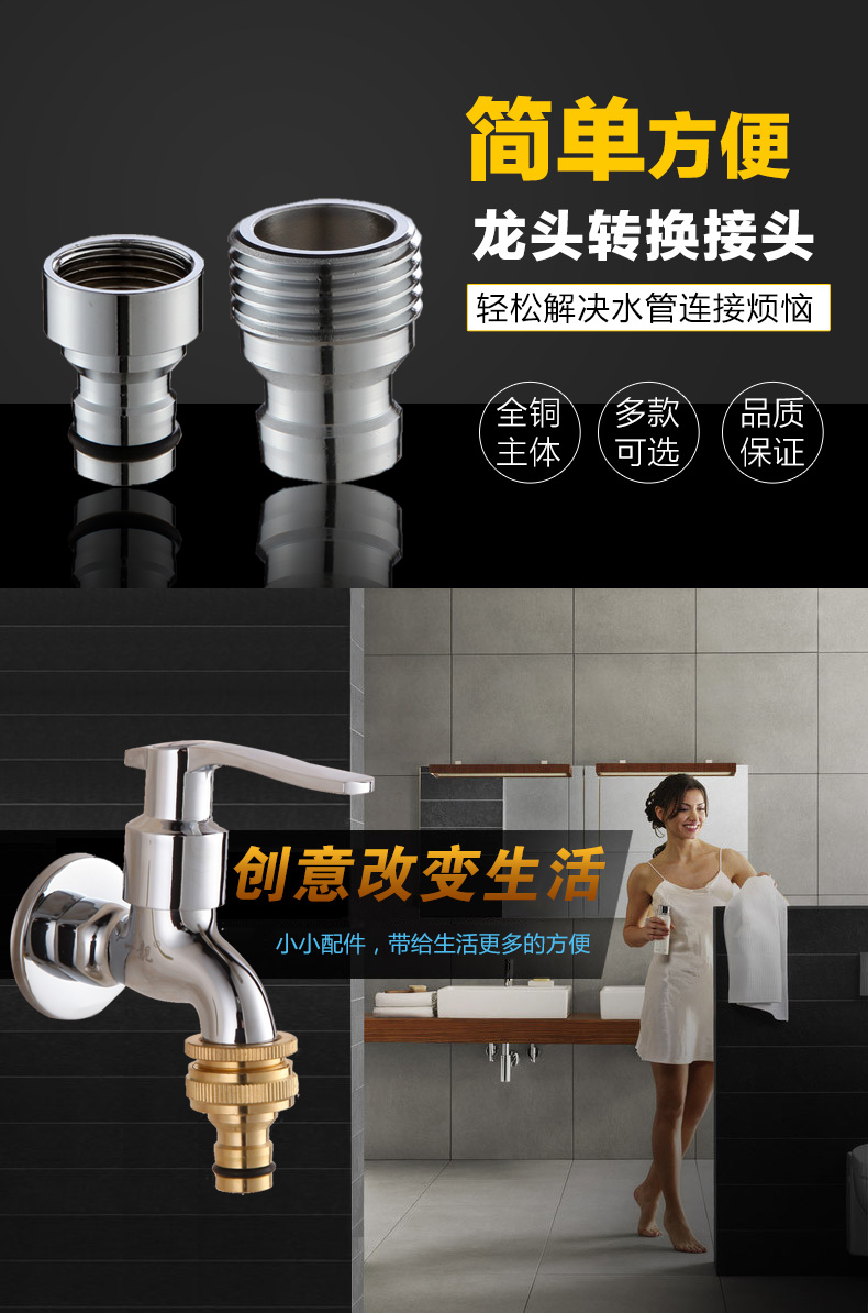 One faucet washing machine interface brass 4/6 points washing ...