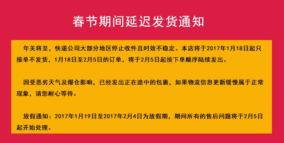 陕西特产西安回民街特色清真 黄桂柿子饼 400