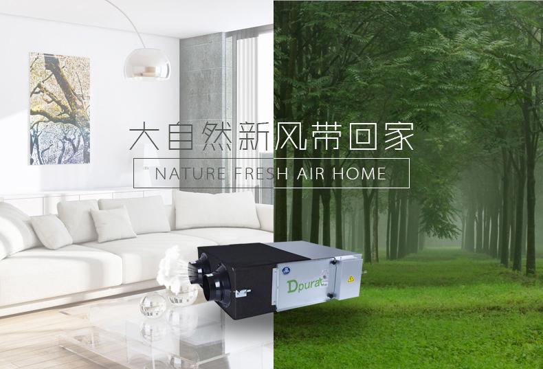 杭州新风机销售