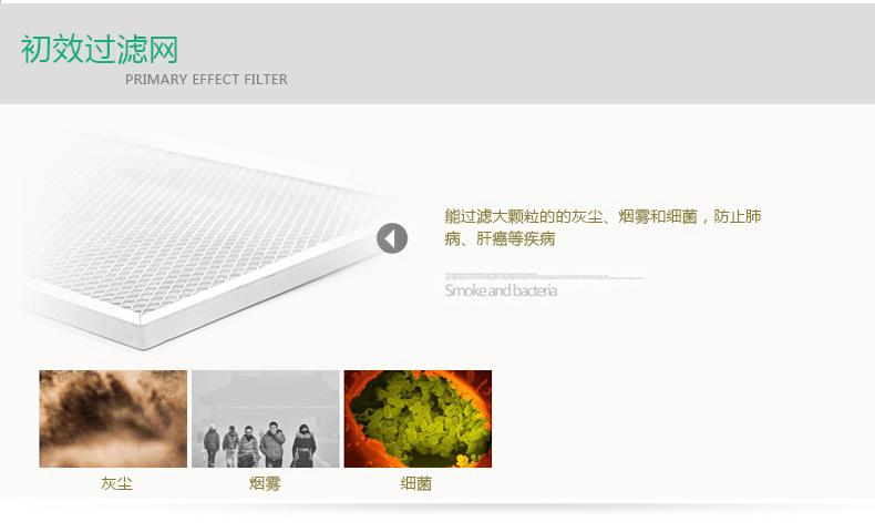 杭州交换器换气机销售
