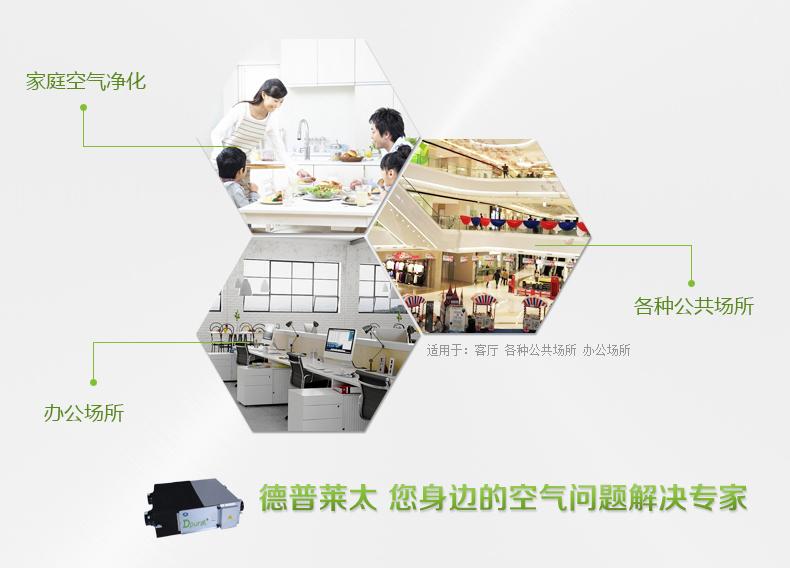 杭州新风机选择