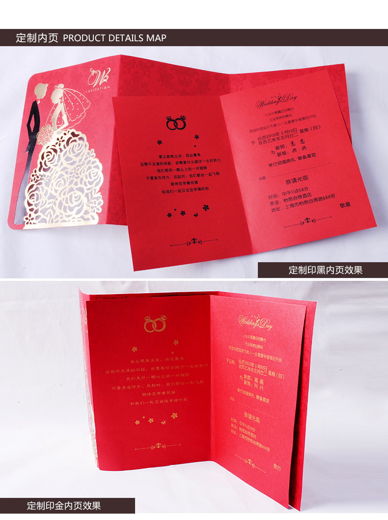 Wedding Invitations Please paste HP501 personalized Korean custom ...