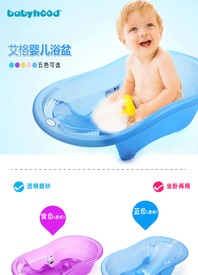 Luxury Large Baby Bath Image Collection - Bathroom and Shower Ideas ...