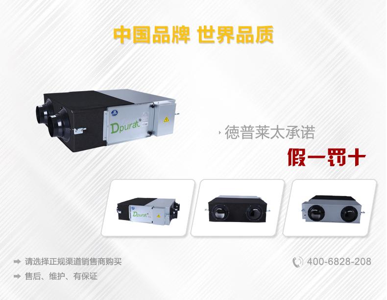 杭州新风机价格