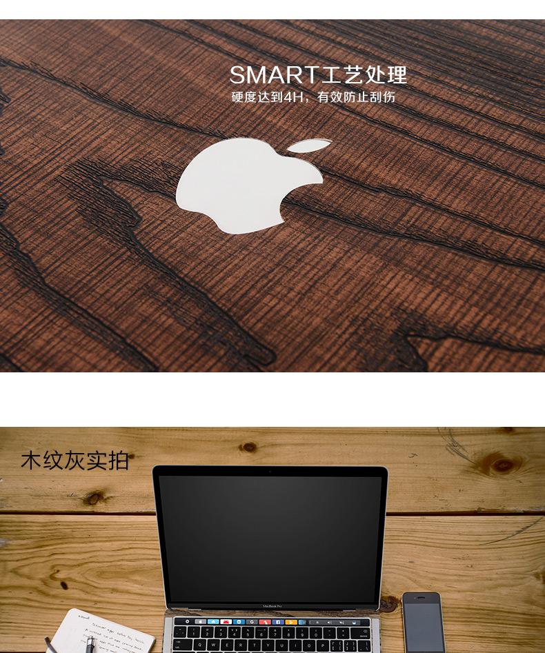 Dán Macbook  macmacbookAir13pro1331215 Pro133Touch Bar 苹果木纹贴膜 - ảnh 7