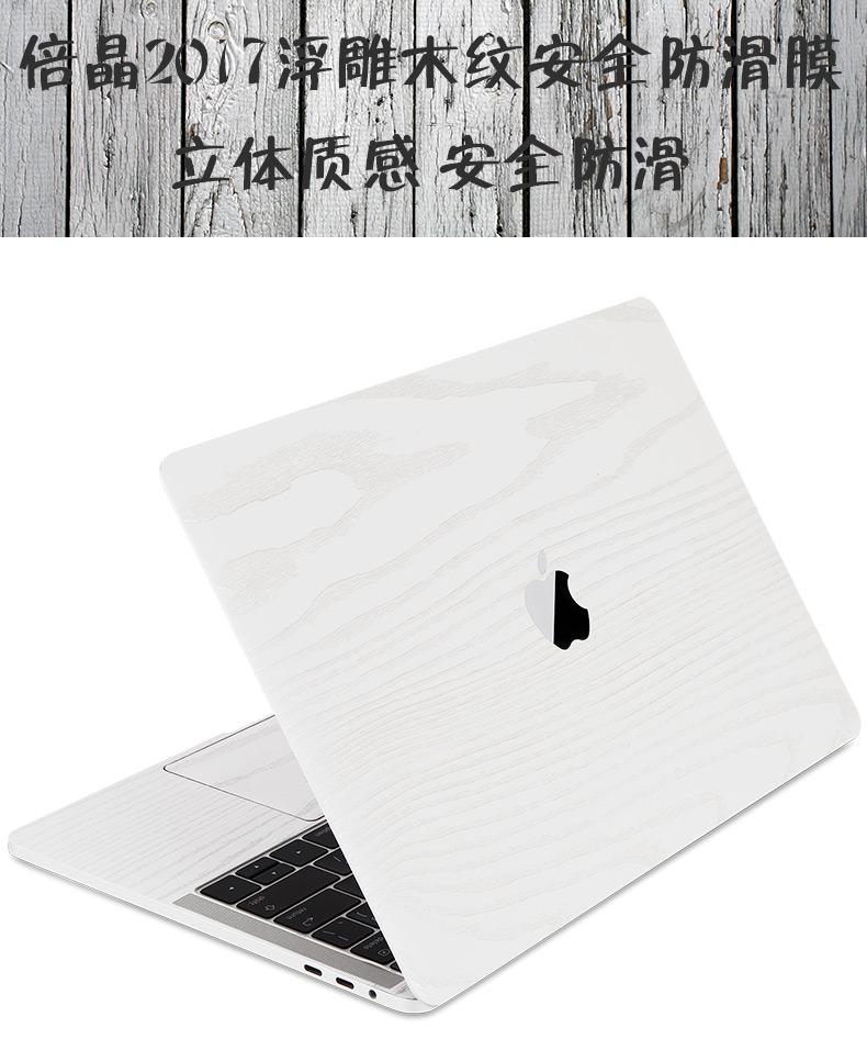 Dán Macbook  macmacbookAir13pro1331215 Pro133Touch Bar 苹果木纹贴膜 - ảnh 1