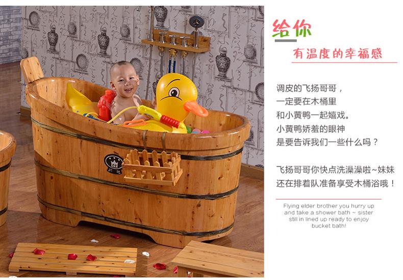 Chuanchi (CC) wooden barrel bath barrel bath barrel adult bath bath ...
